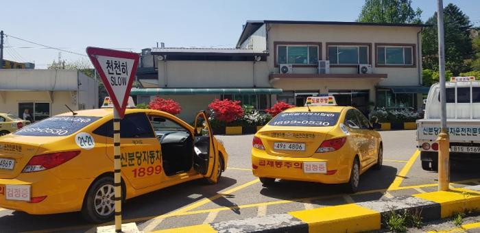 성남 운전면허학원[학과교육]성남운전학원>>신 분당운전학원
